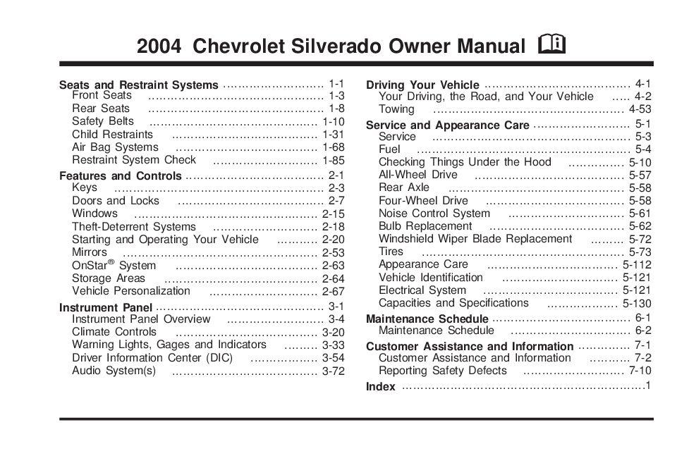 2004 chevrolet silverado owners manual just give me the damn manual rh justgivemethedamnmanual com 2004 chevrolet silverado owners manual pdf download 2014 chevrolet silverado owners manual online