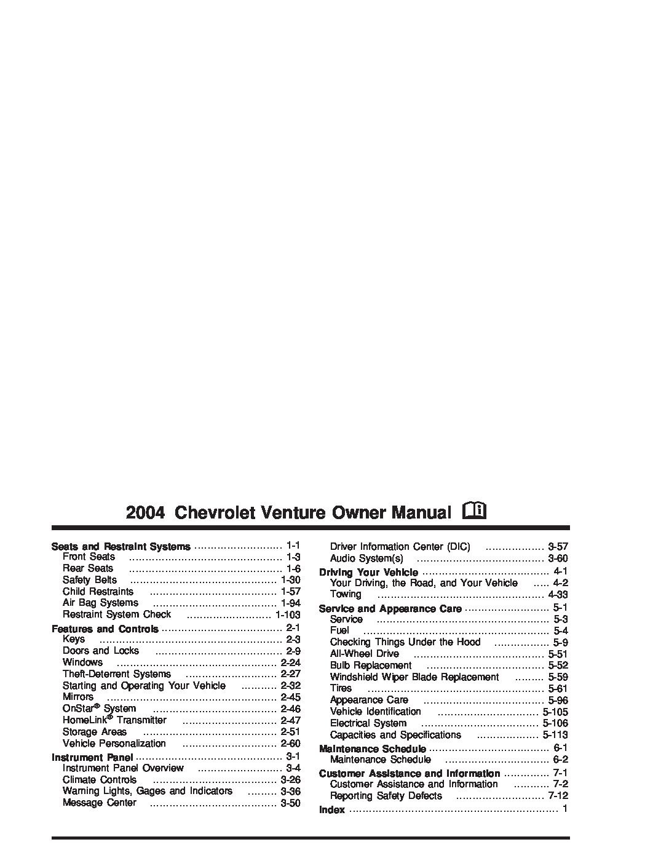 2004 chevrolet venture owners manual just give me the damn manual rh justgivemethedamnmanual com chevrolet venture repair manual download free 2003 chevrolet venture owners manual