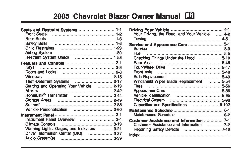 2005 Chevrolet Blazer Owners Manual Just Give Me The