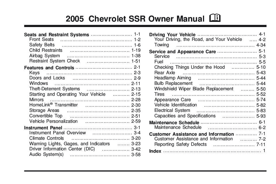 2005 chevrolet ssr owners manual just give me the damn manual rh justgivemethedamnmanual com chevrolet ssr owners manual 2005 chevy ssr owners manual