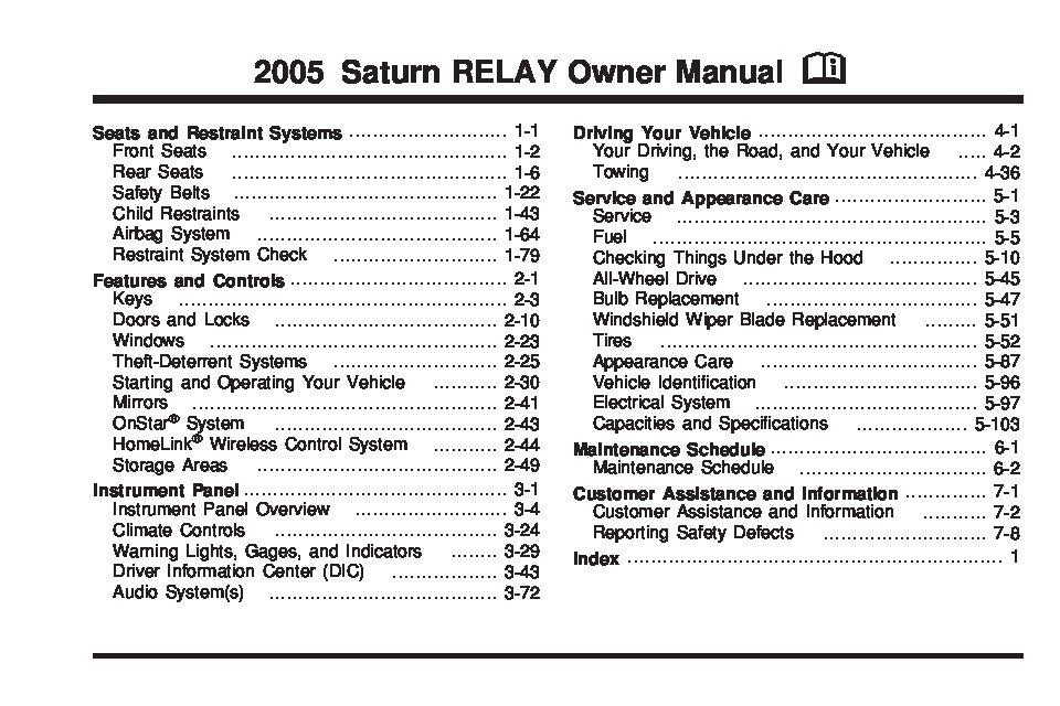 Ford Ranger Repair Manual >> 2005 saturn relay Owners Manual | Just Give Me The Damn Manual