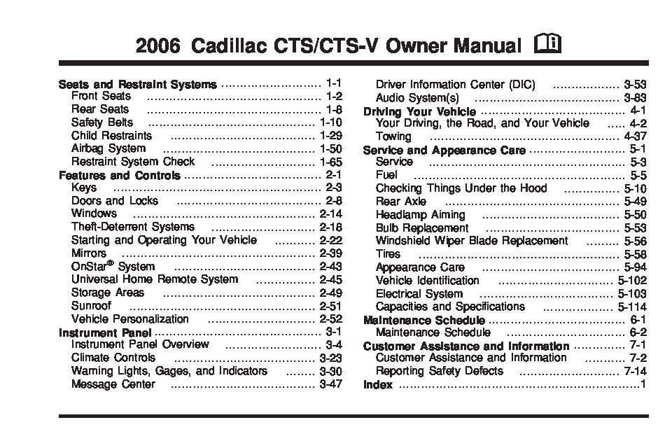 2006 cadillac cts owners manual just give me the damn manual rh justgivemethedamnmanual com 2006 cadillac cts repair manual 2006 cadillac sts owners manual pdf