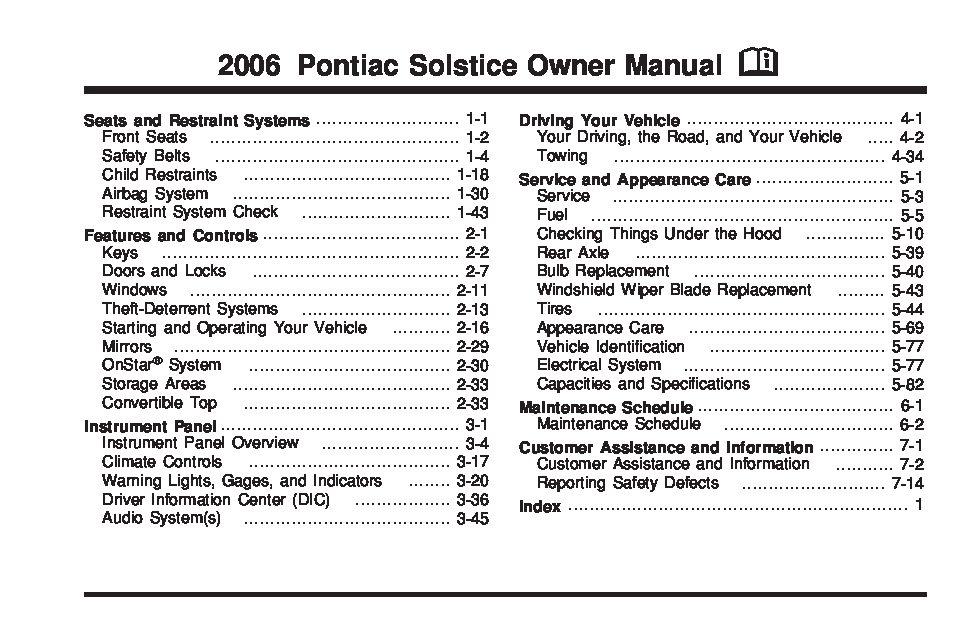 2006 pontiac solstice owners manual just give me the damn manual rh justgivemethedamnmanual com 2006 pontiac solstice service manual 2006 pontiac solstice repair manual