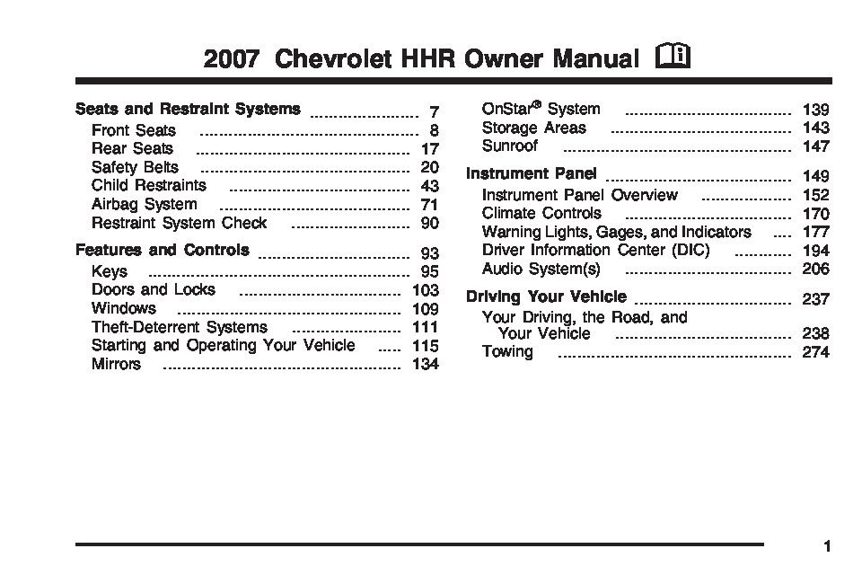 2007 chevrolet hhr owners manual just give me the damn manual rh justgivemethedamnmanual com 2007 chevy hhr owners manual 2007 chevy hhr owners manual