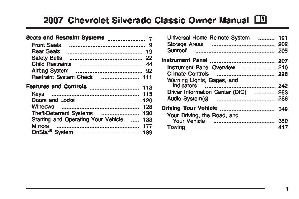 2007 chevrolet silverado owners manual just give me the damn manual rh justgivemethedamnmanual com 2007 chevy silverado owners manual 2007 chevy silverado owners manual free