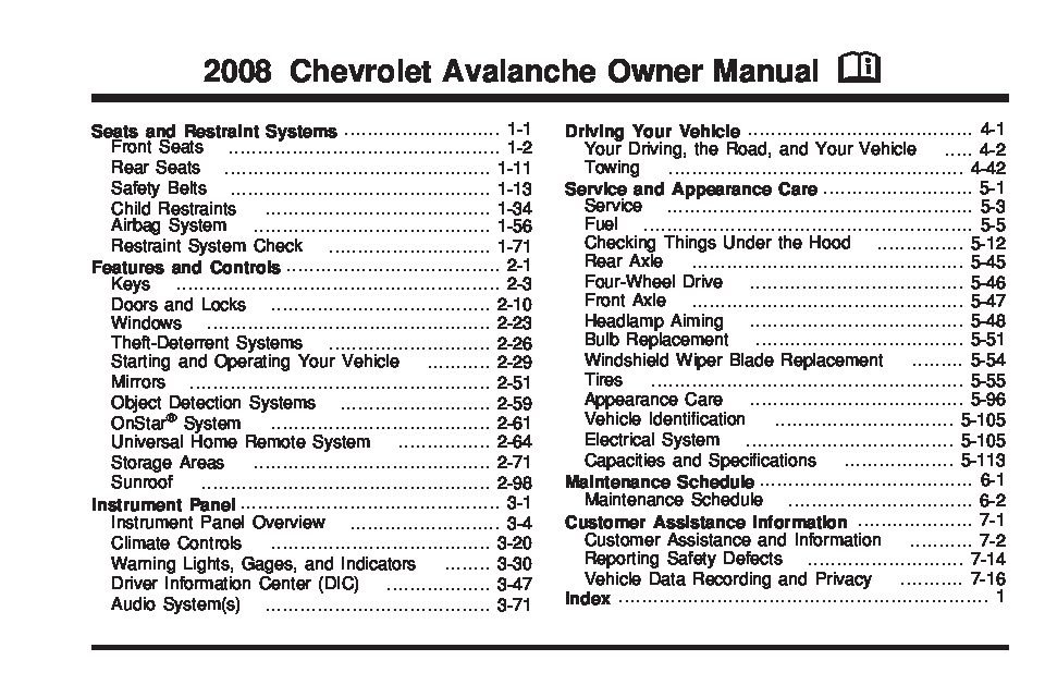 2008 chevrolet avalanche owners manual just give me the damn manual rh justgivemethedamnmanual com 2008 avalanche service manual 2008 avalanche service manual