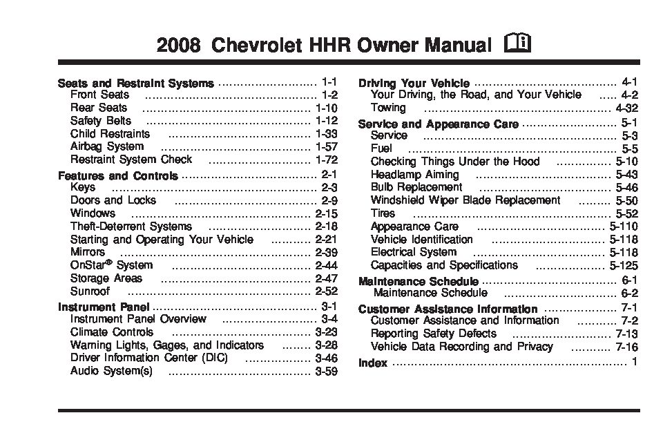 2008 chevrolet hhr owners manual just give me the damn manual rh justgivemethedamnmanual com 2011 HHR Silver 2011 HHR Specs