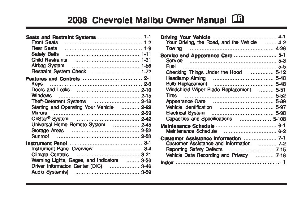2008 chevrolet malibu owners manual just give me the damn manual rh justgivemethedamnmanual com 2008 Chevy Malibu Engine Size 2008 Chevy Malibu Interior