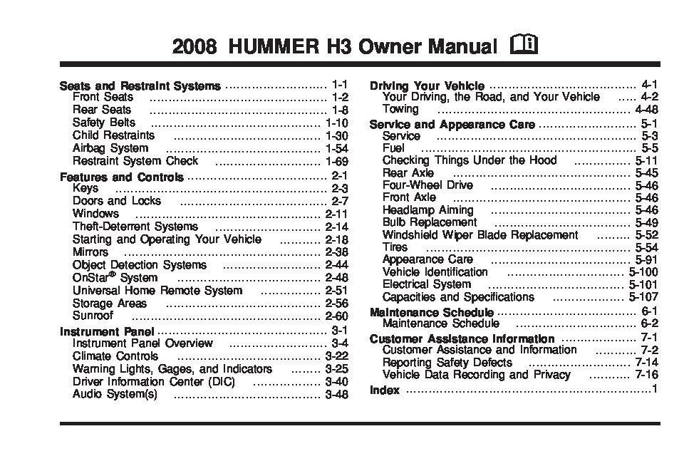 2008 hummer h3 owners manual just give me the damn manual rh justgivemethedamnmanual com 2008 Hummer H2 Sut 2008 Hummer H2 Sut