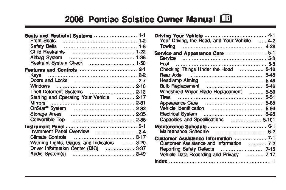 2008 pontiac solstice service manual