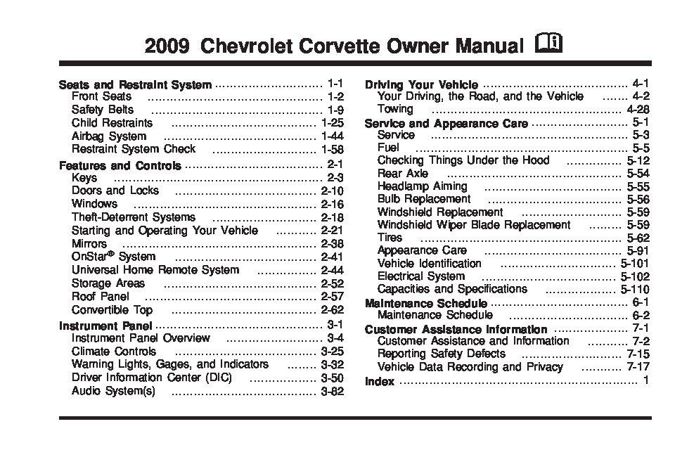 2009 chevrolet corvette owners manual just give me the damn manual rh justgivemethedamnmanual com 2009 corvette owners manual pdf 2008 corvette owners manual
