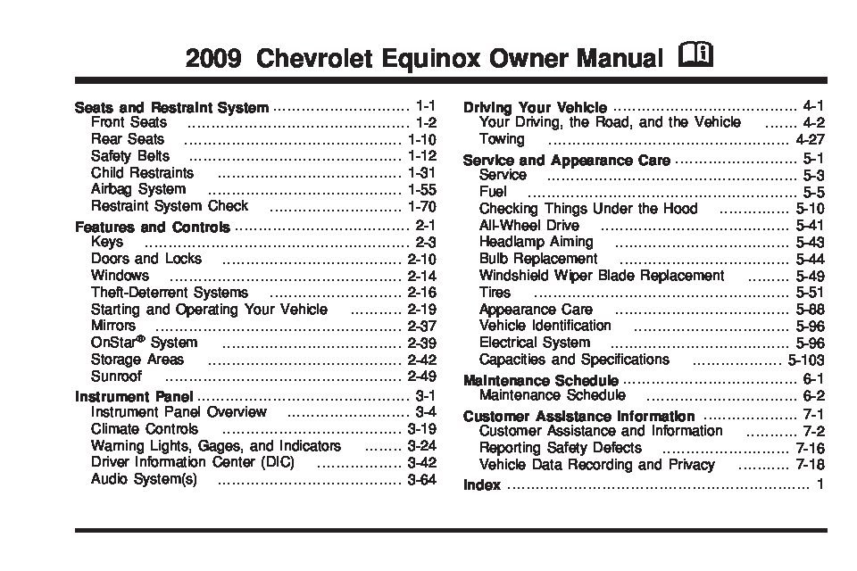 2009 chevrolet equinox owners manual just give me the damn manual rh justgivemethedamnmanual com chevy equinox owners manual 2017 chevy equinox owners manual 2012