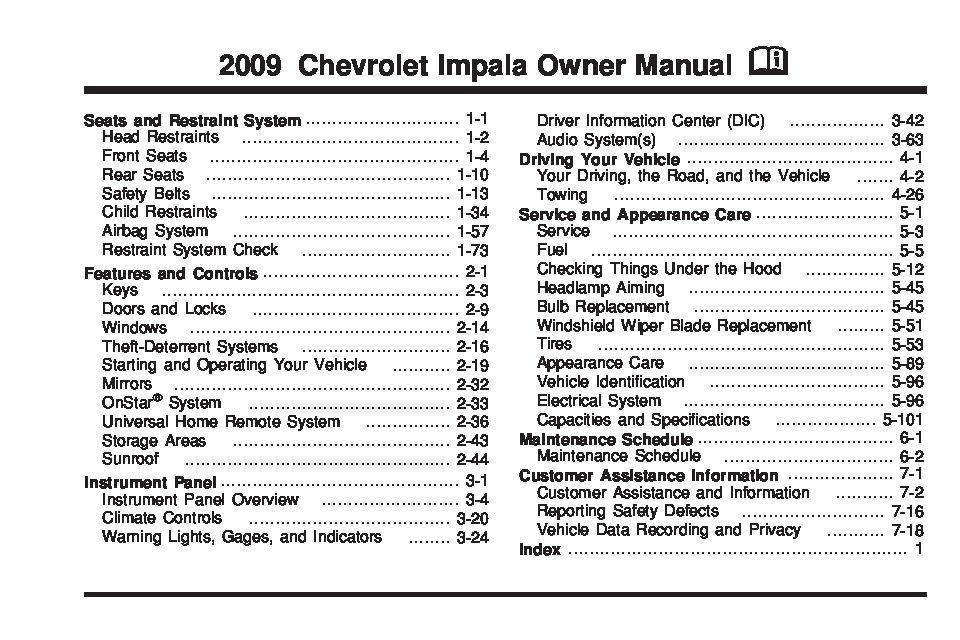 2009 chevrolet impala owners manual just give me the damn manual rh justgivemethedamnmanual com 2010 Chevy Impala 2008 chevy impala owners manual