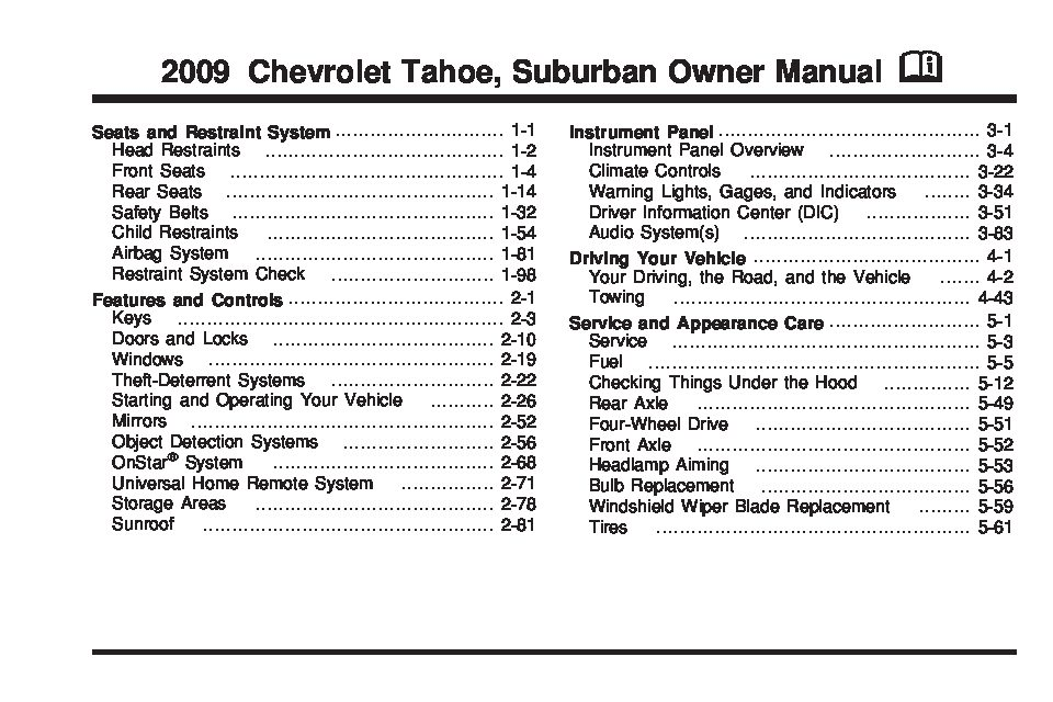 2009 chevrolet tahoe owners manual just give me the damn manual rh justgivemethedamnmanual com 2008 Chevrolet Tahoe 2006 chevy tahoe service manual