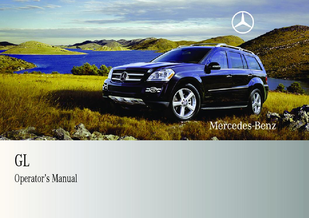 2009 mercedes benz gl class owners manual just give me the damn manual rh justgivemethedamnmanual com 2014 Mercedes GL550 2017 Mercedes GL550 Interior