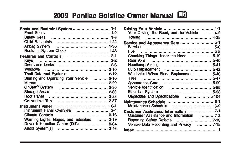 2009 pontiac solstice owners manual just give me the damn manual rh justgivemethedamnmanual com pontiac solstice owner's manual pdf pontiac solstice owner's manual 2007