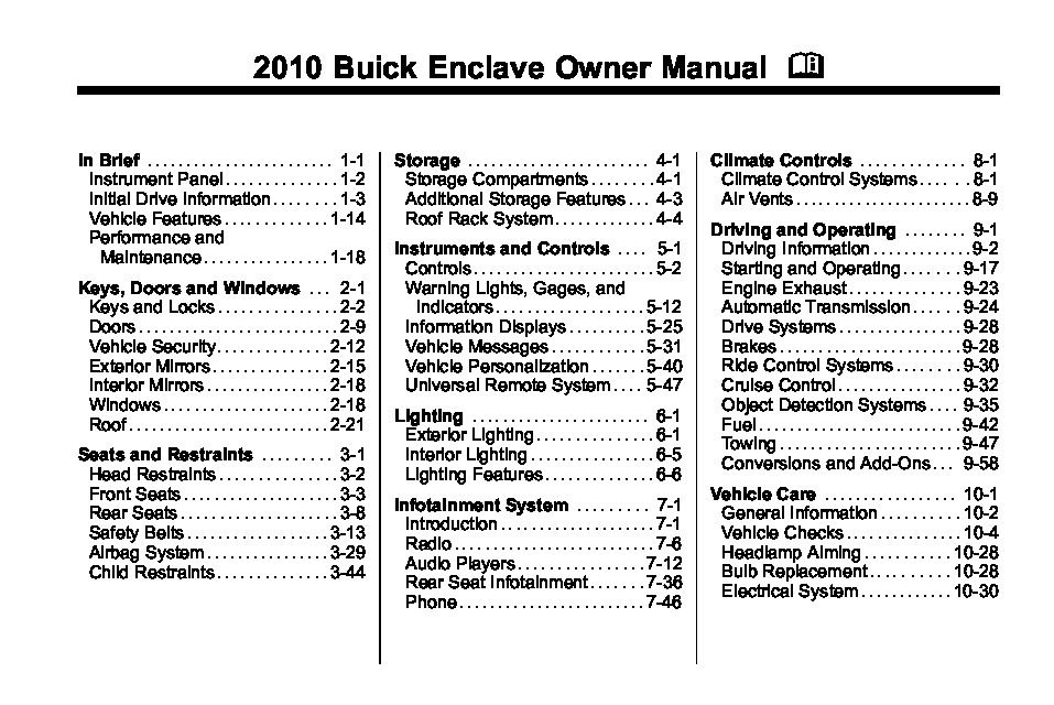 2010 buick enclave owners manual just give me the damn manual rh justgivemethedamnmanual com 2008 buick enclave service manual 2008 buick enclave service manual