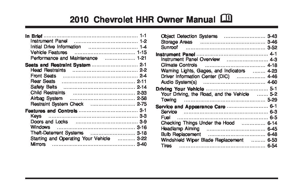 2010 chevrolet hhr lt owner s manual owners manual just give me rh justgivemethedamnmanual com 2010 chevy hhr owners manual pdf 2010 Chevy HHR Interior
