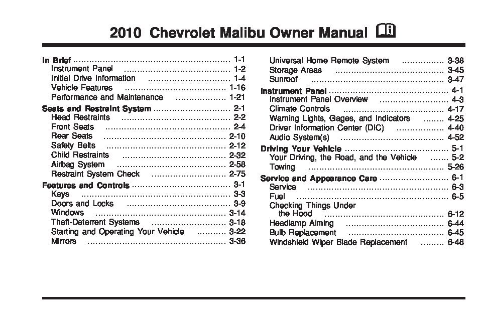 2010 Chevrolet Malibu Owners Manual >> 2010 Chevrolet Malibu Owners Manual Just Give Me The Damn Manual