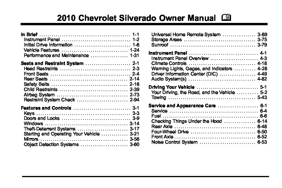 2010 Chevrolet Silverado Owners Manual Just Give Me The Damn Manual
