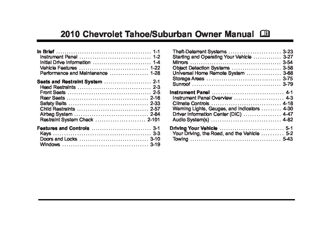2010 chevrolet tahoe owners manual just give me the damn manual. Black Bedroom Furniture Sets. Home Design Ideas