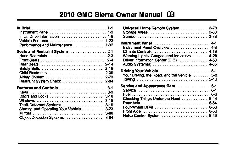 2006 gmc sierra owner manual