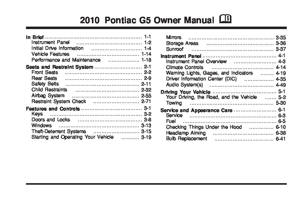 2010 pontiac g5 owners manual just give me the damn manual rh justgivemethedamnmanual com pontiac g5 2006 owner manual 2008 pontiac g5 owner's manual