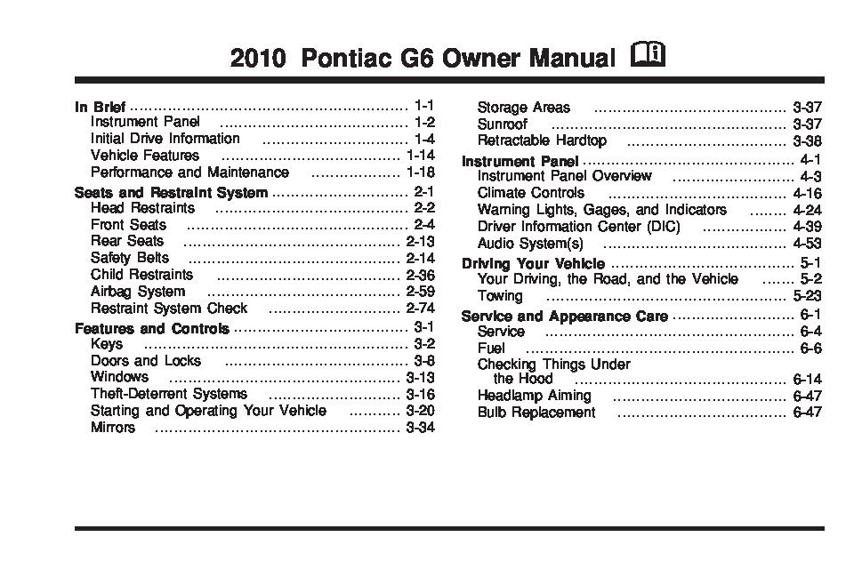 2010 pontiac g6 owners manual just give me the damn manual rh justgivemethedamnmanual com 2006 g6 owners manual 2008 pontiac g6 service manual free download