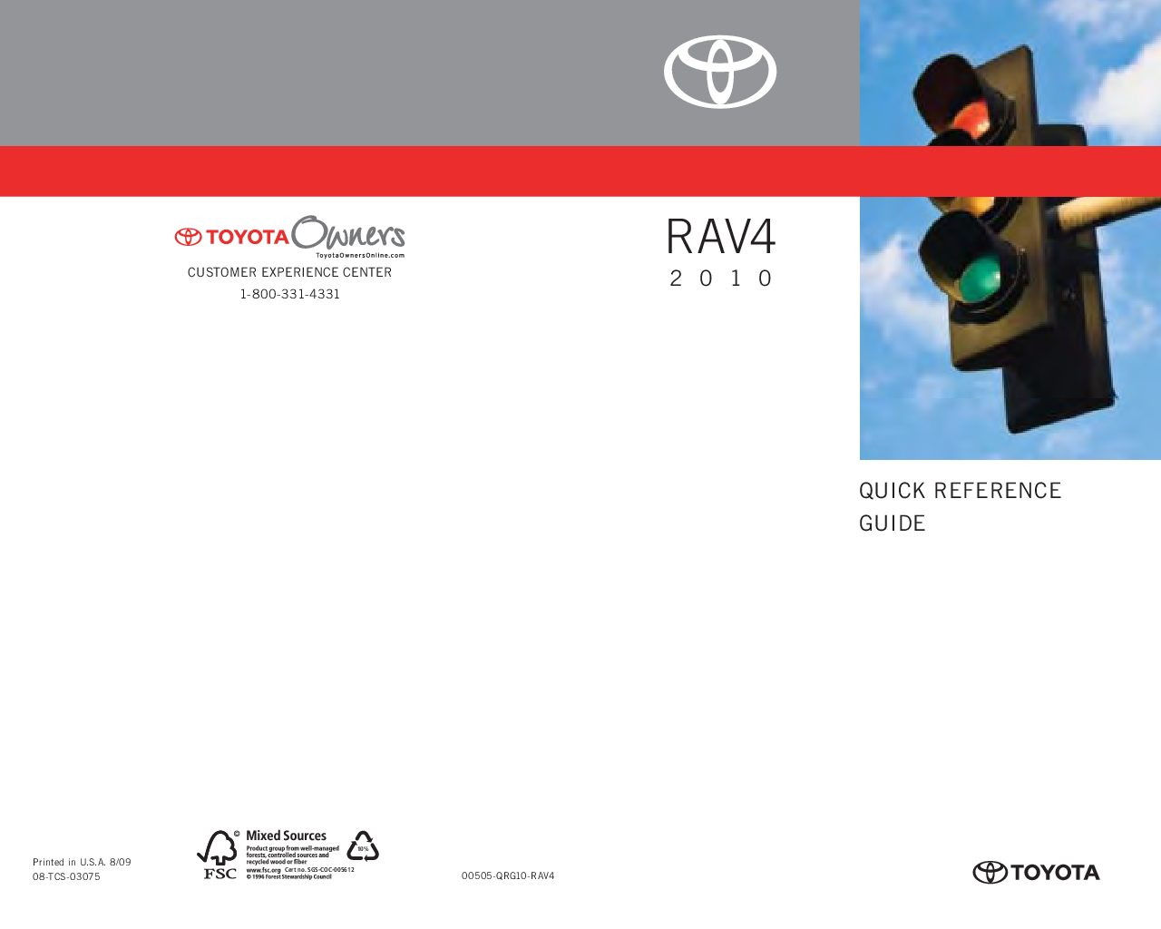 2010 toyota rav4 owners manual just give me the damn manual rh justgivemethedamnmanual com 2010 toyota rav4 repair manual pdf 2010 toyota rav4 repair manual download