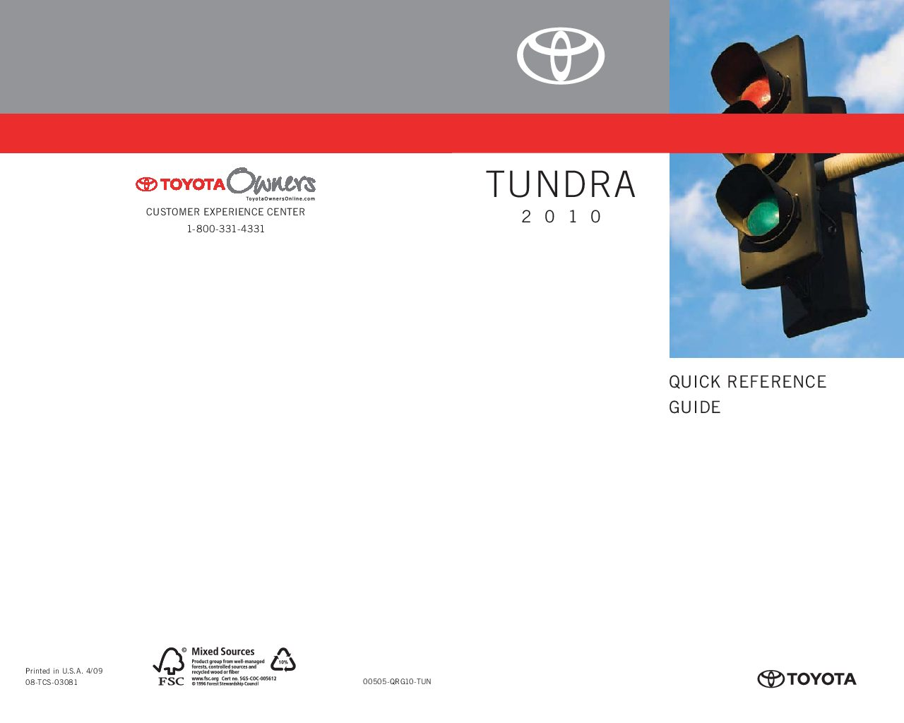 2010 toyota tundra owners manual just give me the damn manual rh justgivemethedamnmanual com 2015 Toyota Tundra 2018 Tundra Manual Inside