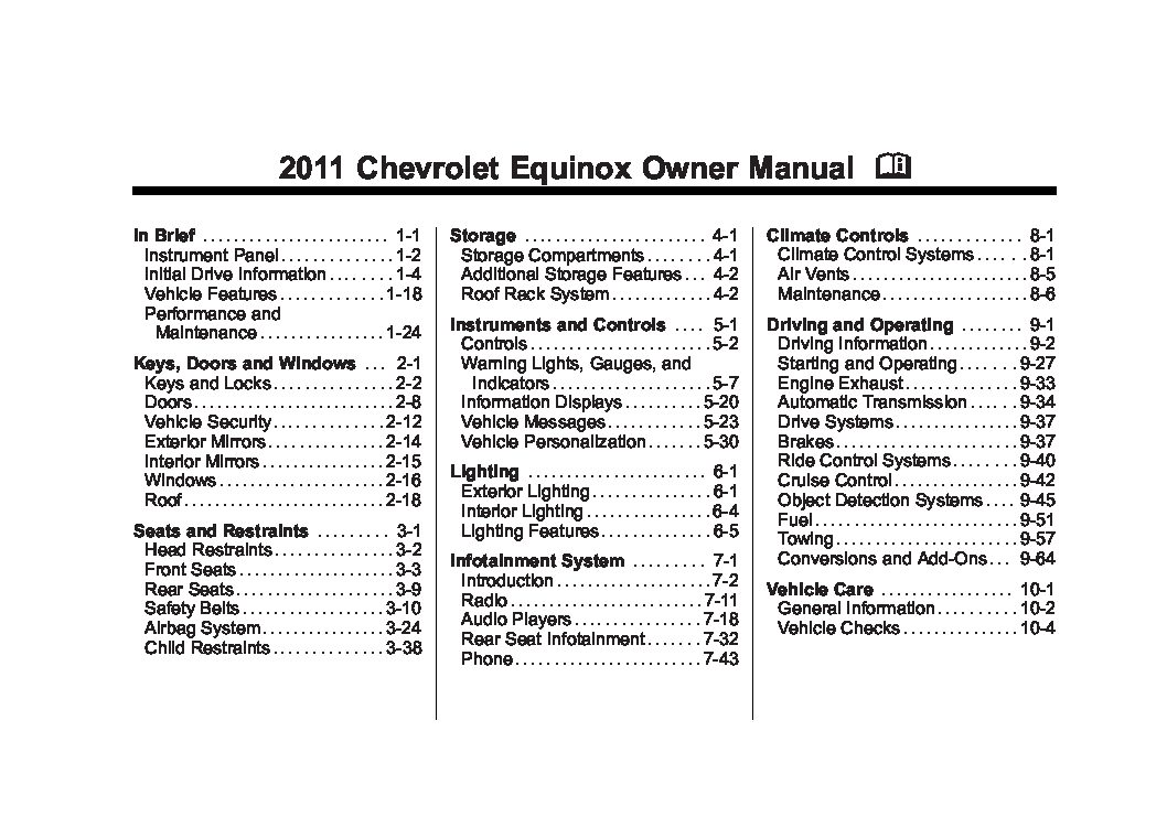 2011 chevrolet equinox owners manual just give me the damn manual rh justgivemethedamnmanual com chevrolet owners manual download chevrolet owners manual 2011