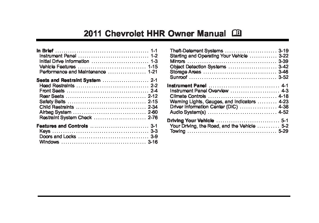2011 hhr owner manual open source user manual u2022 rh dramatic varieties com 2010 Chevy HHR Blue chevy hhr owners manual 2011