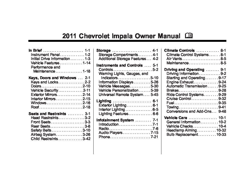 2011 chevrolet impala owners manual just give me the damn manual rh justgivemethedamnmanual com chevy impala 2010 owners manual 2011 Chevy Impala Repair Guide
