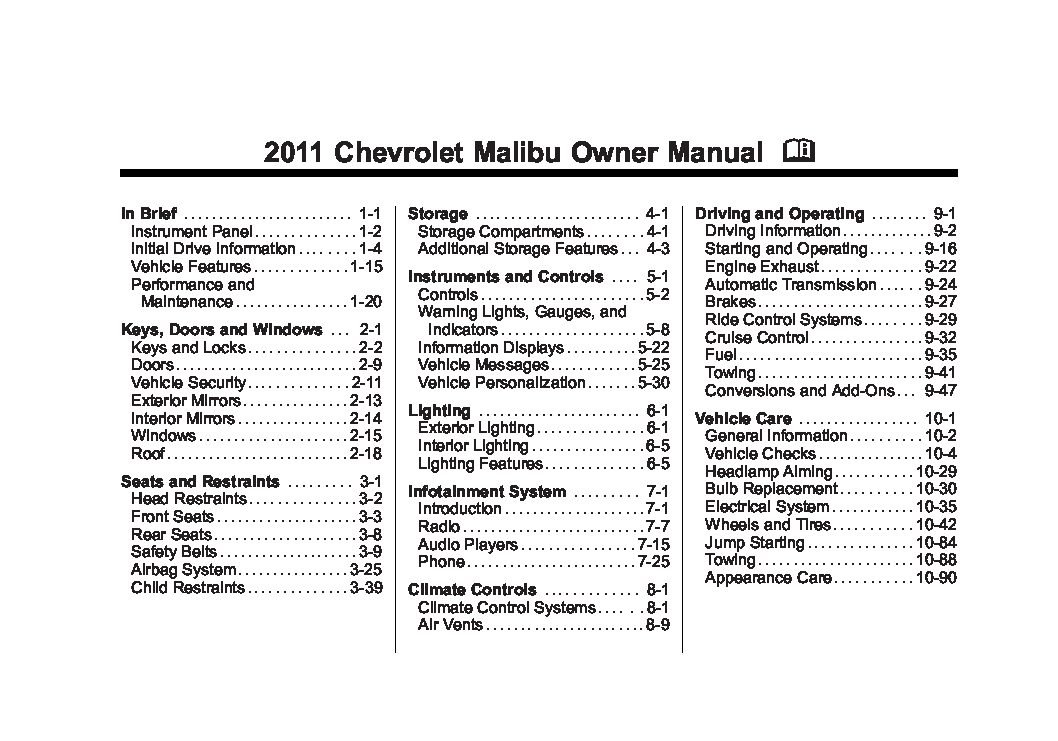 2011 chevrolet malibu owners manual just give me the damn manual rh justgivemethedamnmanual com chevrolet owners manual 2011 chevrolet owners manuals free