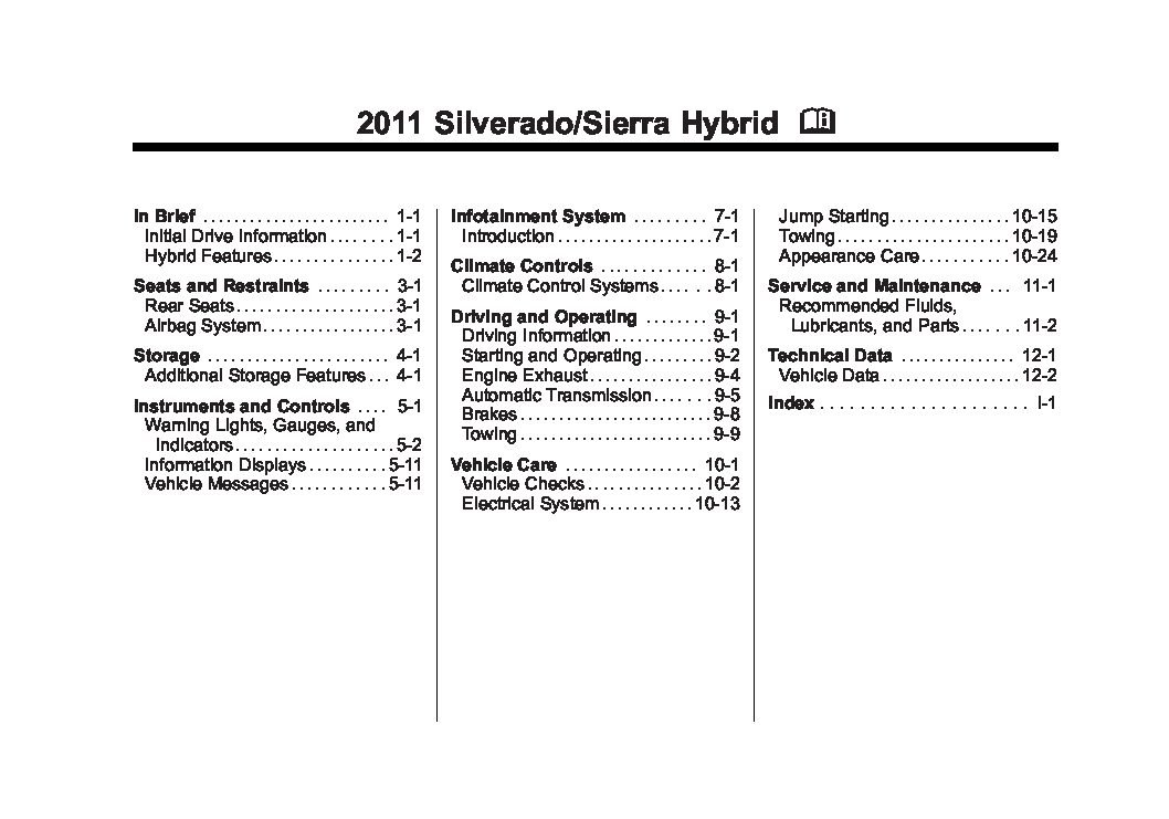 2011 chevrolet silverado owners manual just give me the damn manual rh justgivemethedamnmanual com 2013 Chevy Silverado Owner's Manual 2013 Chevy Captiva Owner's Manual