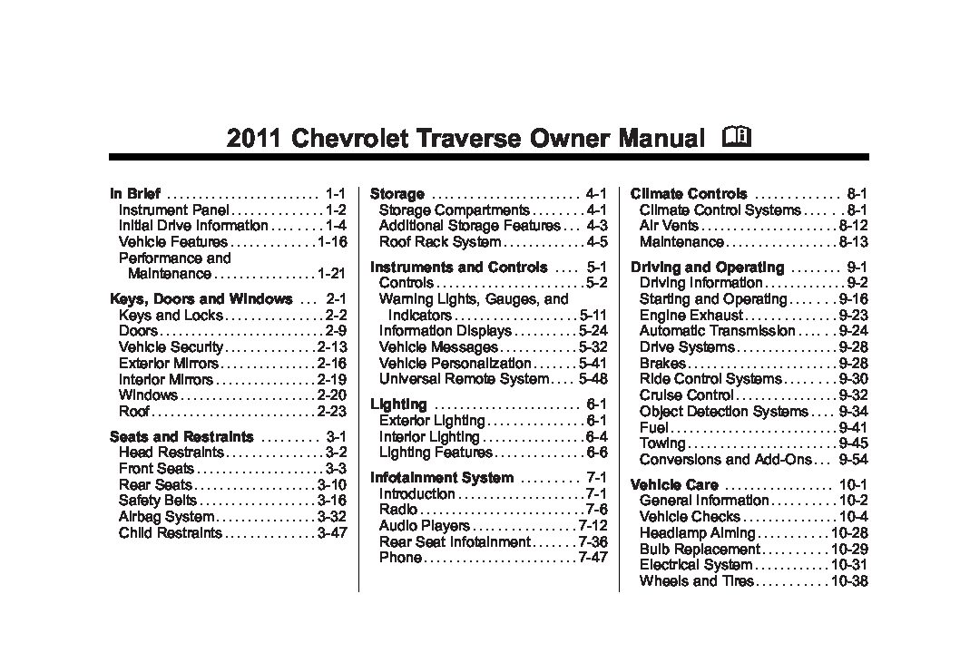 2011 Chevrolet Traverse Owners Manual Just Give Me The Damn Manual