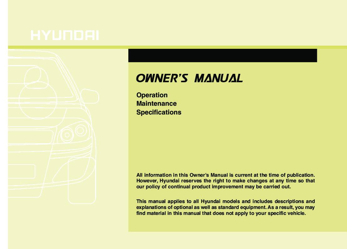 2011 hyundai elantra owners manual just give me the damn manual rh justgivemethedamnmanual com Hyundai Sonata Manual Hyundai Car Manual