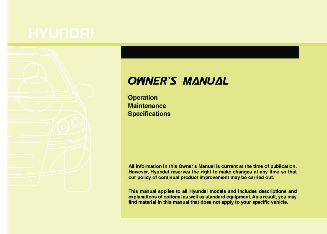 2011 hyundai tucson owners manual just give me the damn manual rh justgivemethedamnmanual com hyundai tucson owners manual 2016 pdf hyundai tucson owners manual 2016 pdf