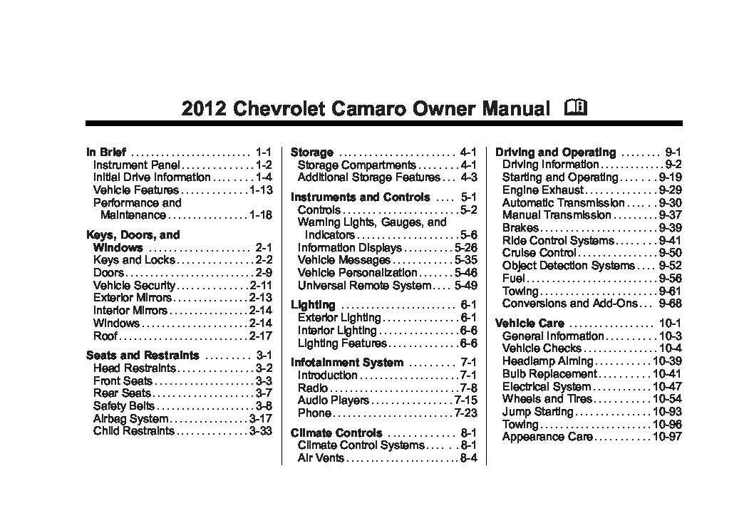 2012 chevrolet camaro owners manual just give me the damn manual rh justgivemethedamnmanual com 1998 Chevrolet Camaro 2007 Chevrolet Camaro