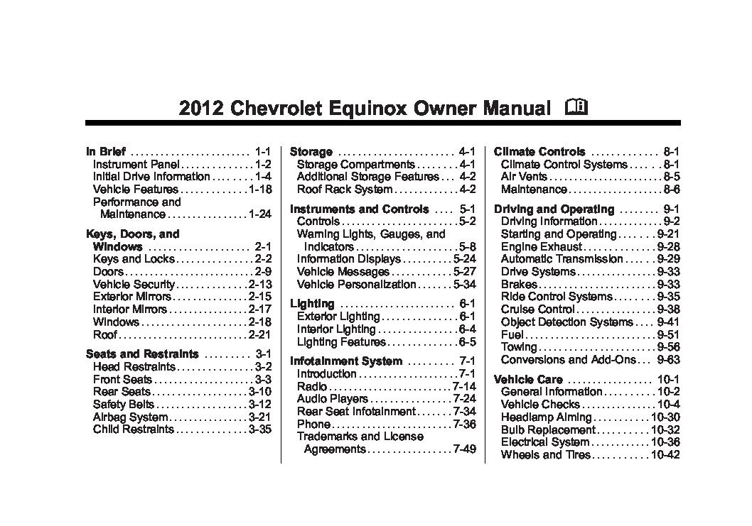 2012 chevrolet equinox owners manual just give me the damn manual rh justgivemethedamnmanual com 2001 chevy trailblazer owners manual chevrolet trailblazer service manual pdf