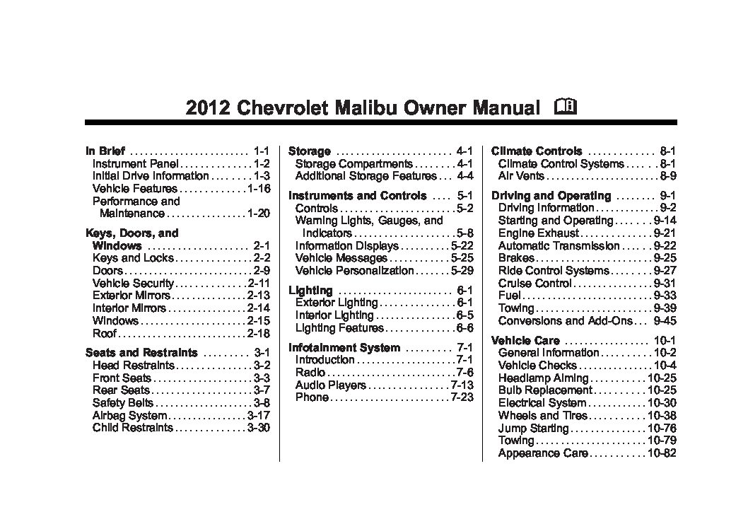 2012 chevrolet malibu owners manual just give me the damn manual rh justgivemethedamnmanual com 2012 Chevy Malibu Silver 2006 chevy malibu ltz owners manual