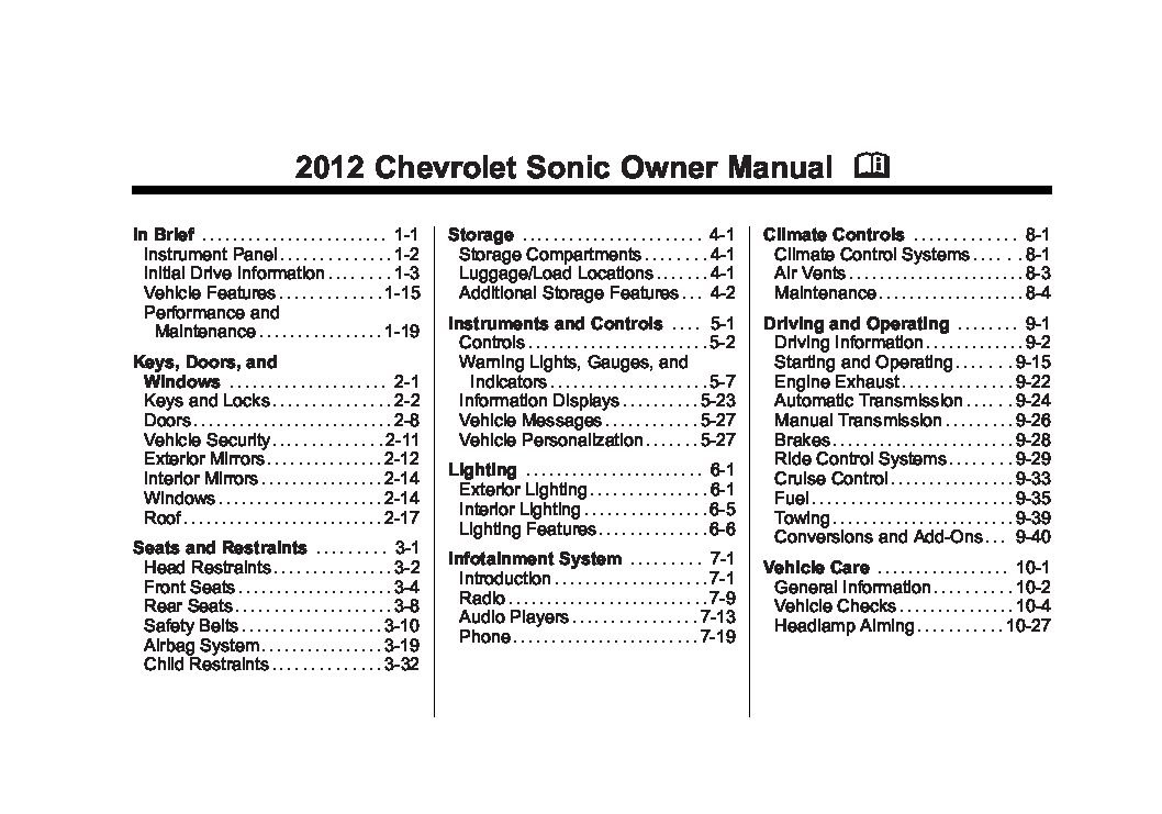 2012 chevrolet sonic owners manual just give me the damn manual rh justgivemethedamnmanual com 2015 chevrolet sonic owners manual 2014 chevrolet sonic owners manual