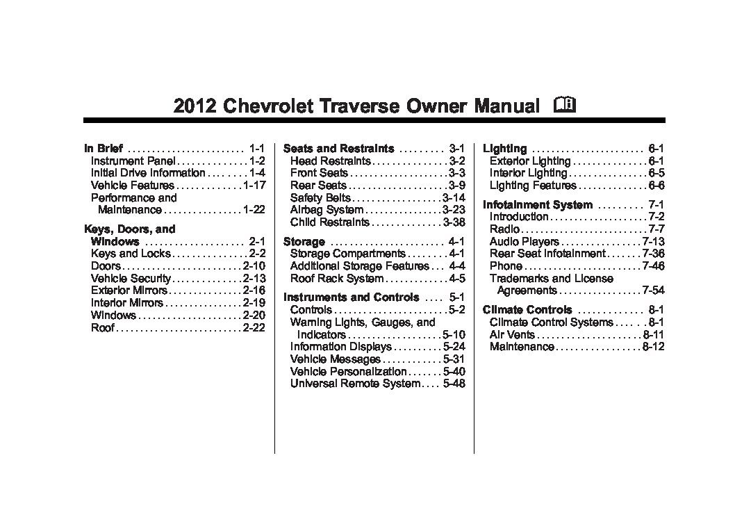 2012 chevrolet traverse owners manual just give me the damn manual rh justgivemethedamnmanual com 2015 chevrolet traverse owners manual 2012 chevy traverse repair manual