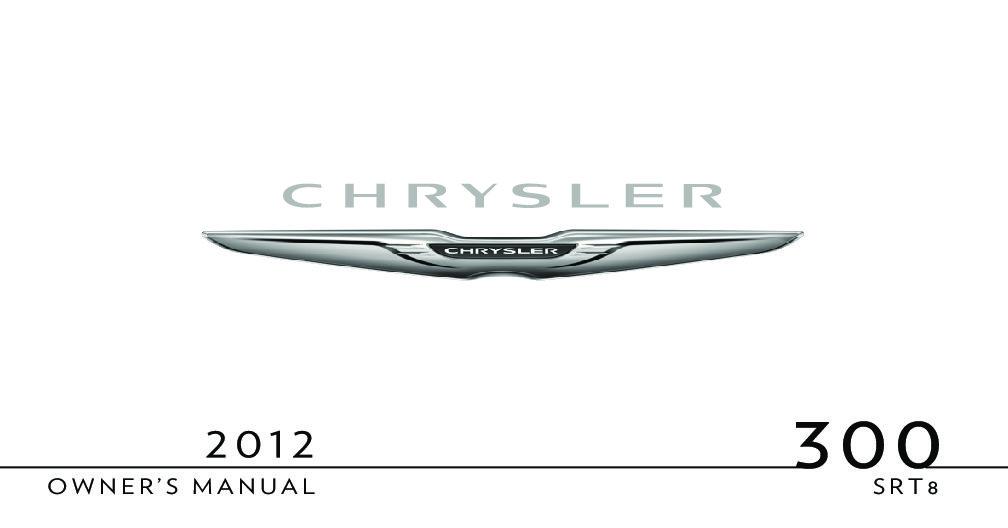 2014 chrysler 300 srt8 owners manual