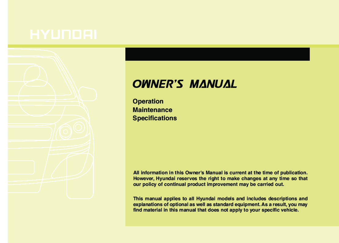2012 Hyundai Tucson Owners Manual Just Give Me The Damn