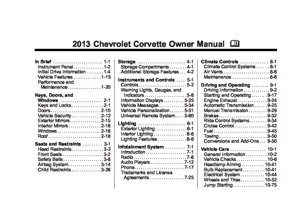 2013 chevrolet corvette owners manual just give me the damn manual rh justgivemethedamnmanual com 2005 Corvette Chevrolet Corvette Stingray