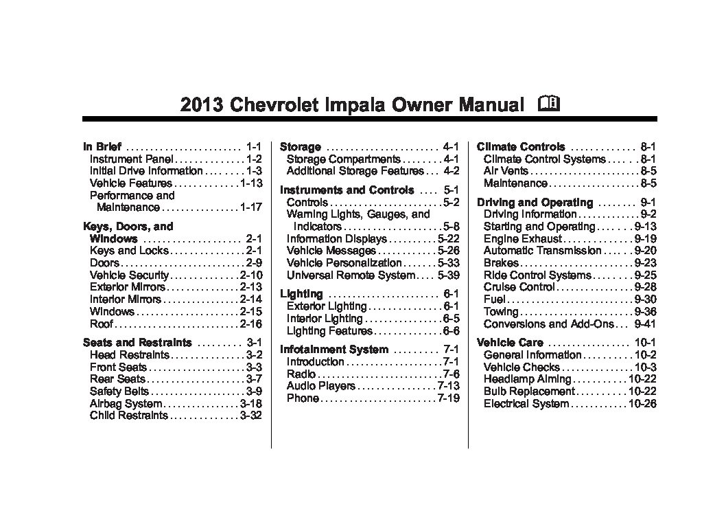 2013 Chevrolet Impala Owners Manual Just Give Me The