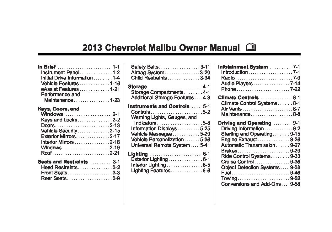 2013 Chevrolet Malibu Owners Manual Just Give Me The