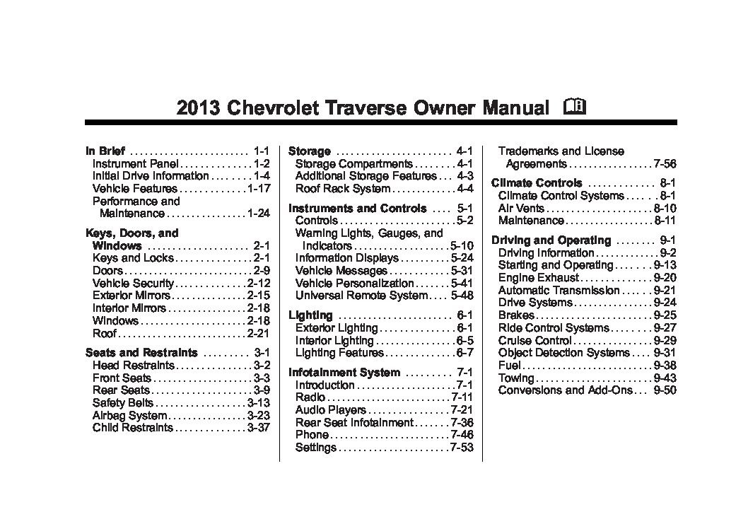 2013 chevrolet traverse owners manual just give me the damn manual rh justgivemethedamnmanual com 2014 chevrolet traverse owners manual 2015 chevrolet traverse owners manual pdf