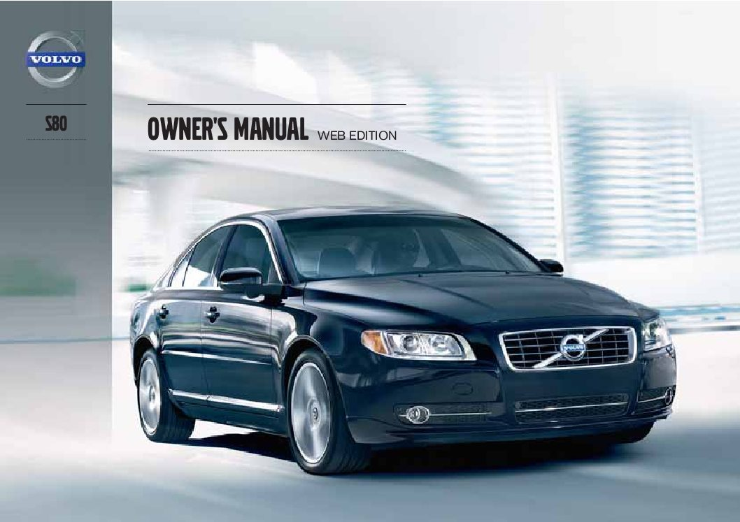 volvo  owners manual  give   damn manual